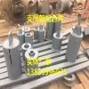 恒力弹簧支吊架生产厂家图片