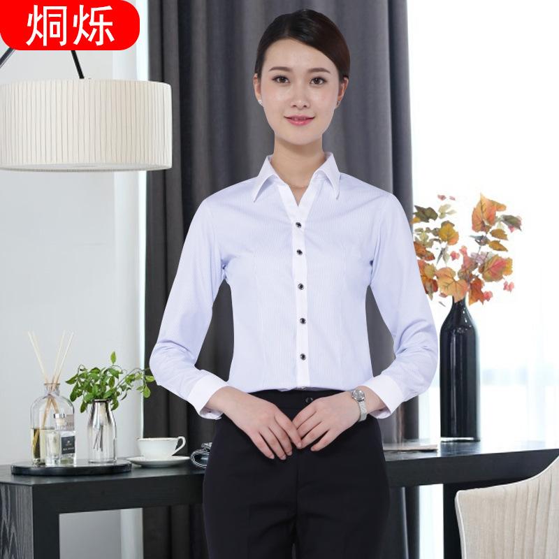 时尚职业女衬衫蓝条纹免烫批量定制
