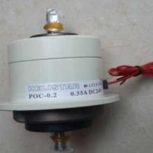 供应电磁离合器POC-0.05和POC-0.1
