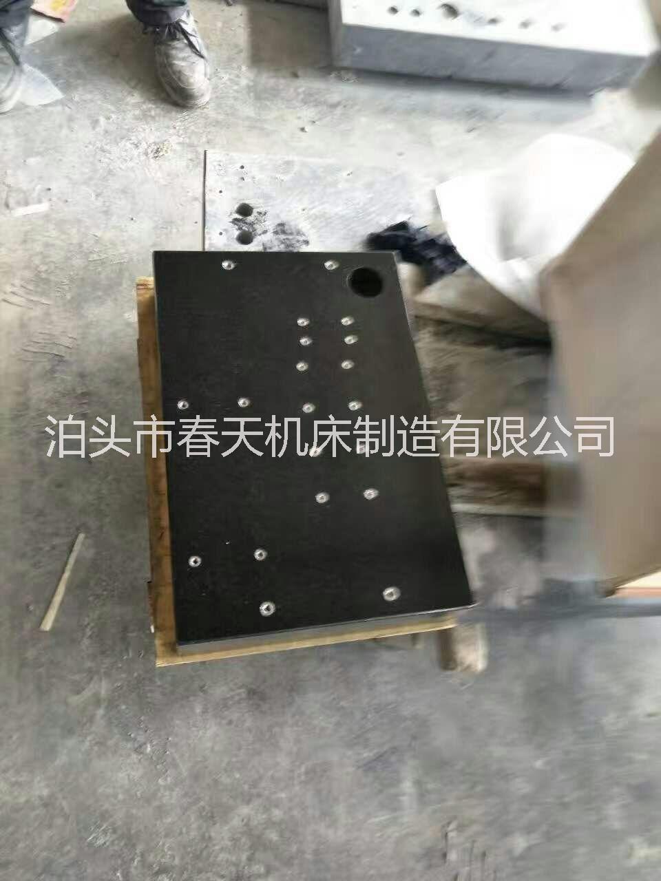 测量平台花岗岩平台刮研平台大理石 平板800*500*100mm 测量平台花岗岩平台大理石
