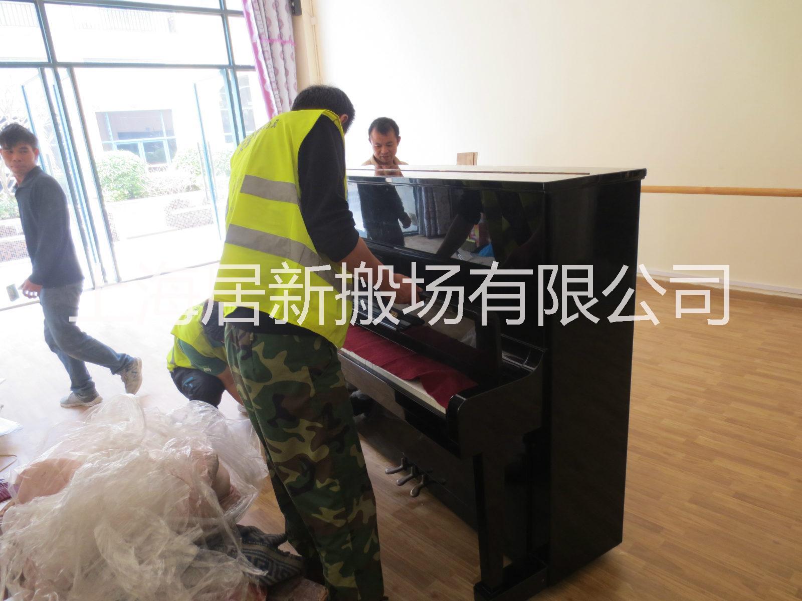上海钢琴搬运价格/钢琴搬运多少钱