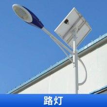 路灯 欧式庭院灯 压铸铝户外防水别墅花园小区路灯led 太阳能路灯 欢迎来电咨询