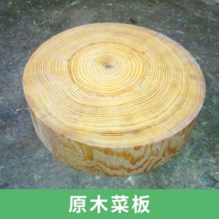 广西原木菜板图片