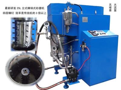 立式棒销式砂磨机、立式棒销式砂磨机厂家、立式棒销式砂磨机价格、优质立式棒销式砂磨机采购