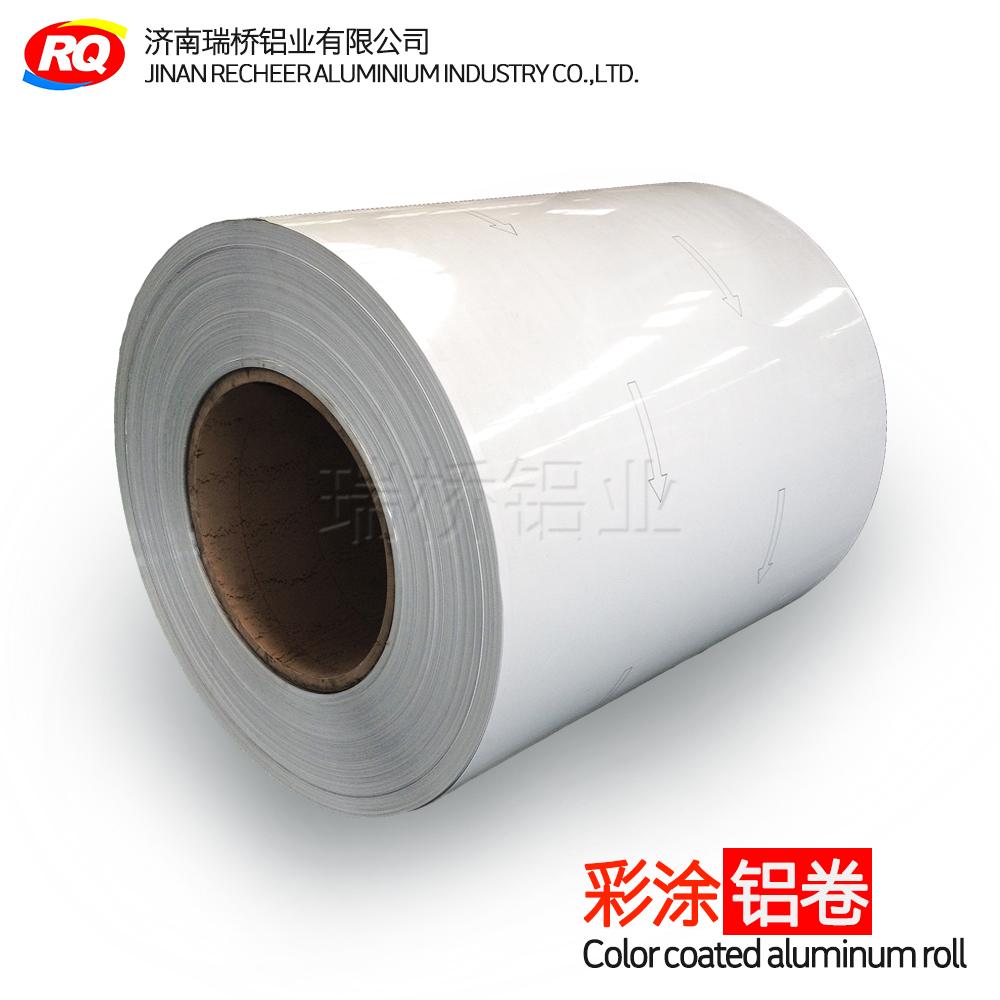 供应彩涂铝卷板 聚酯涂层氟碳涂层 可来样定制