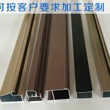 四川成都铝型材厂