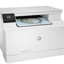 惠普M180N彩色激光打印机 惠普M180N彩色激光一体机