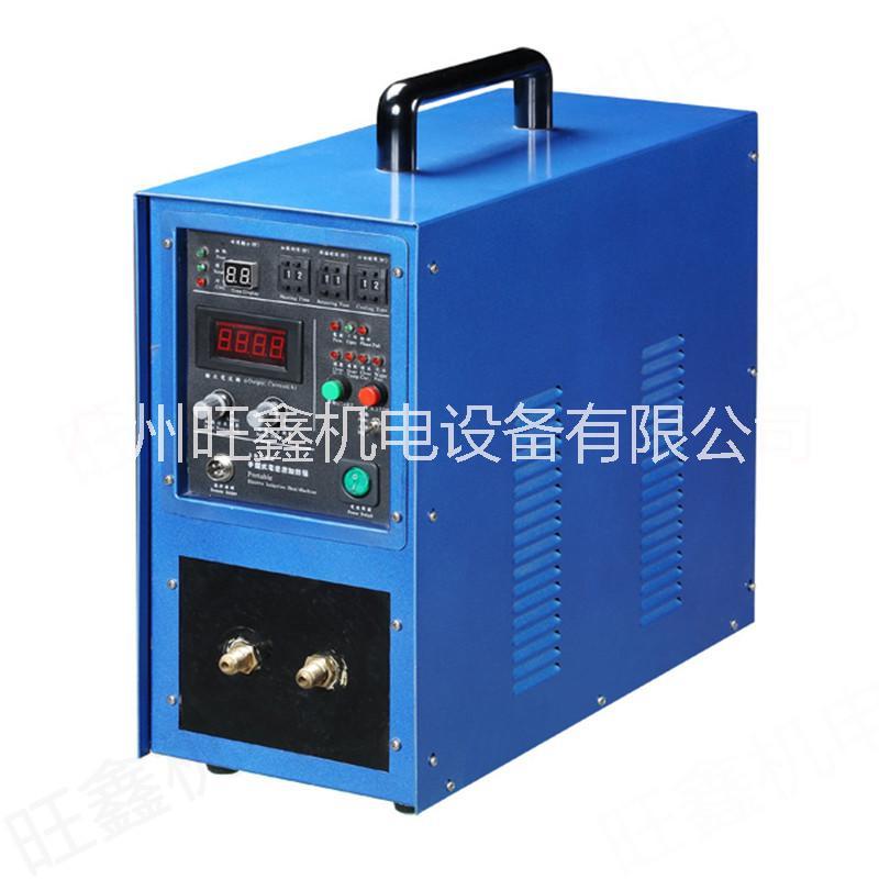 广州高频淬火机优质生产供应厂家 价格实惠多少钱