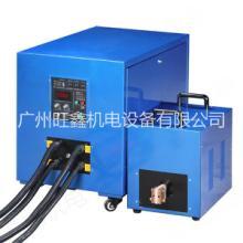 厂家直销60kw高频淬火机 高频焊机 高频电源  可批发代理批发