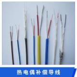 分支电缆厂家供应 上海分支电缆批发价格 欢迎电联