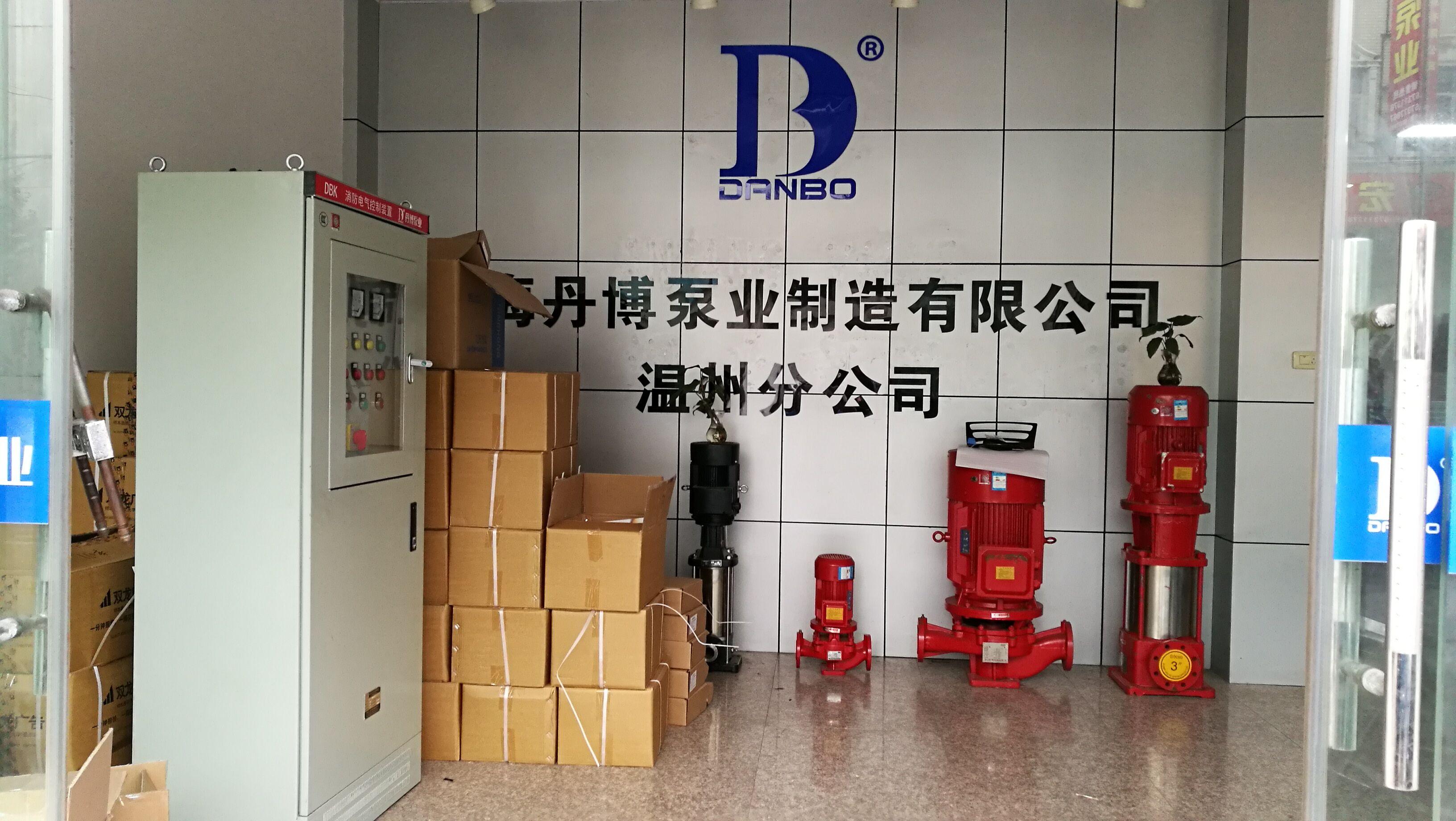 XBD消火栓泵,消防稳压泵,潜水排污泵,CDL/CDLF轻型立式多级泵