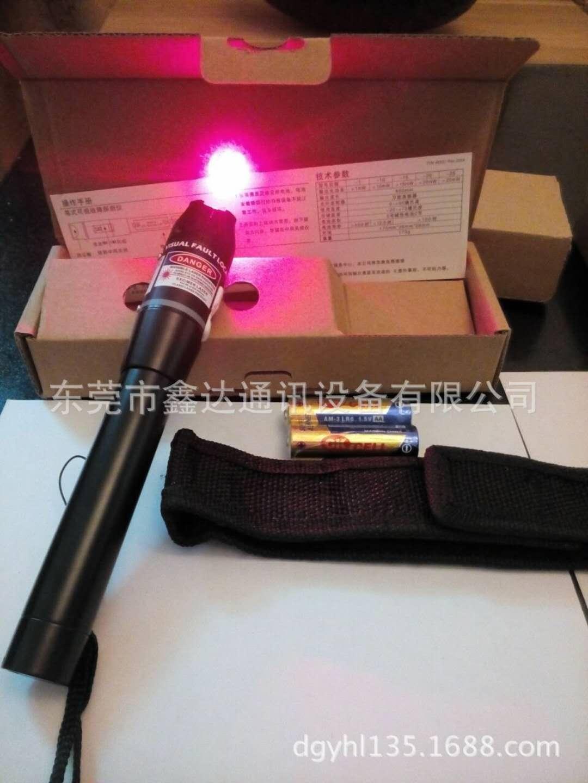 光纤红光笔   光纤红光笔生产销售  光纤红光笔价格 光纤红光笔厂家