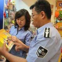 上海口岸各类智力玩具拼接类玩具进口清关代理/上海地区代理玩具报关,免3C进口办理