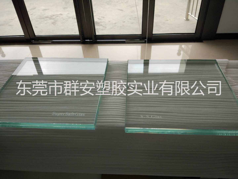 国产SGP胶片 离子性中间膜 规格可定制  玻璃吊桥中间层材料