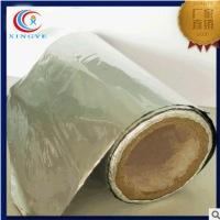 兴业厂家直销电子专用铝箔麦拉