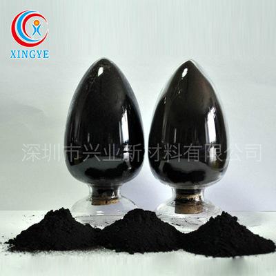 厂家直销高品质有机颜料炭黑X002A塑料橡胶