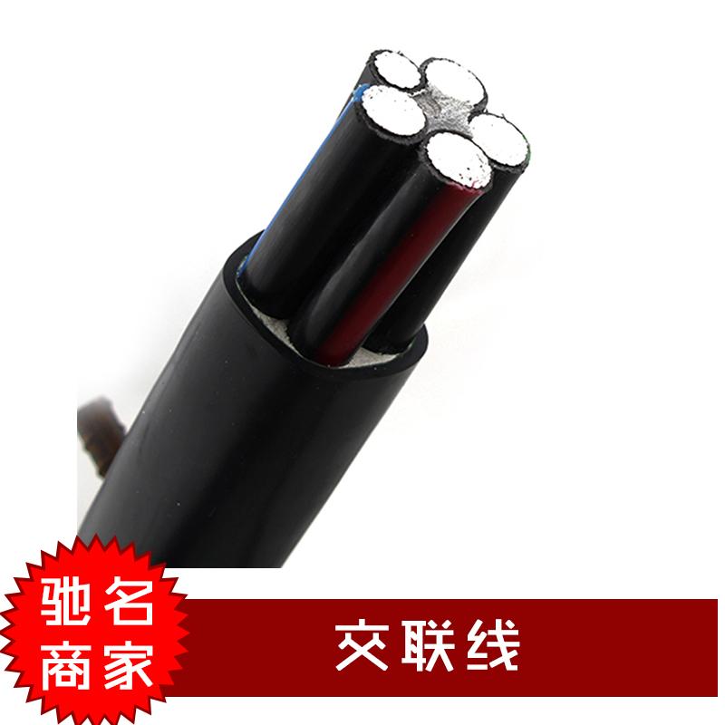 交联线 辐照交联电线电缆 耐热耐化学耐辐射多用途电缆电线