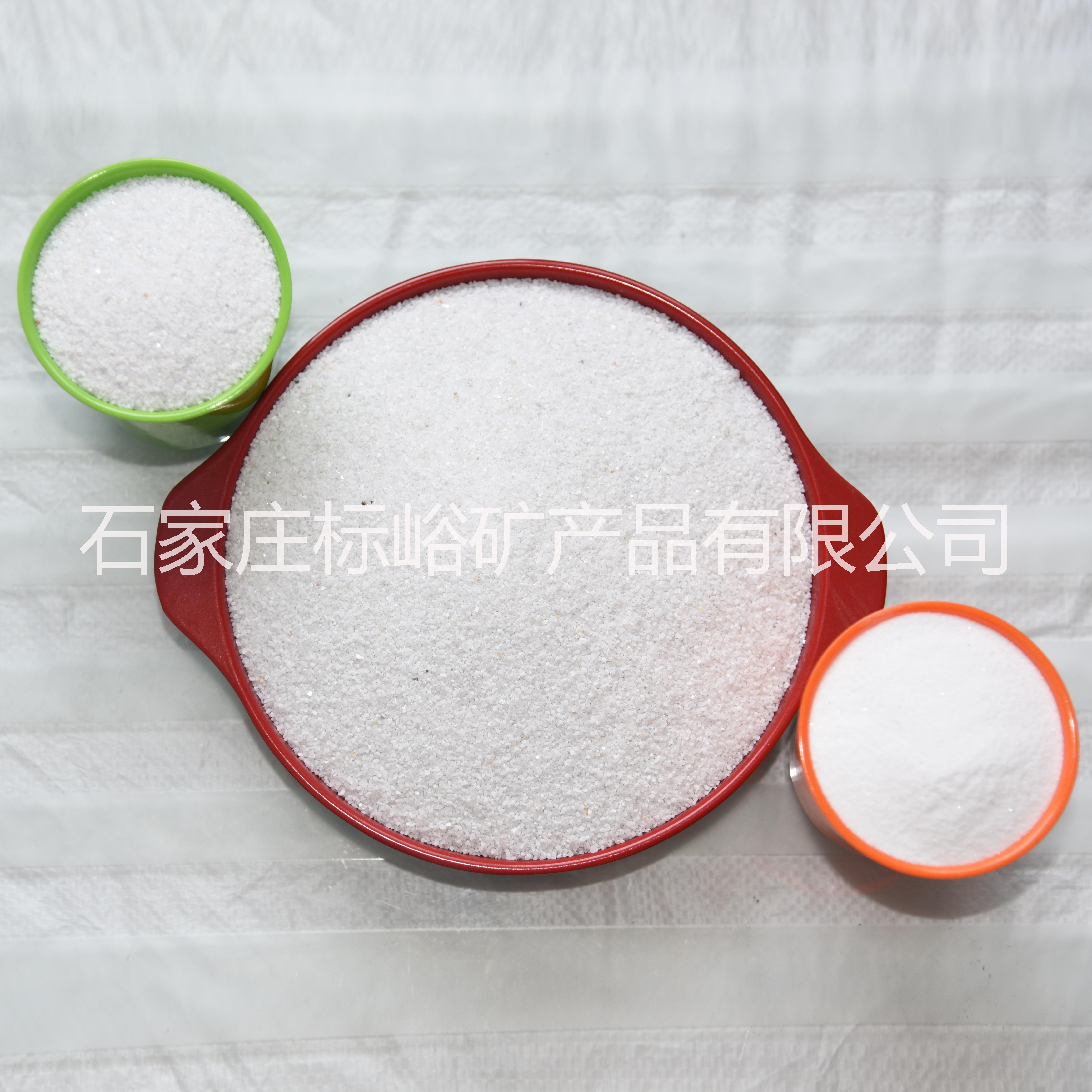 厂家批发优质高含量200目钠长石粉 玻璃专用长石粉 陶瓷级钠长石 钾长石