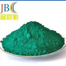 涂料 油漆用酞青綠G廠家批發 涂料酞青綠G顏料廠家哪家好 磨料磨具用酞青綠G顏料圖片