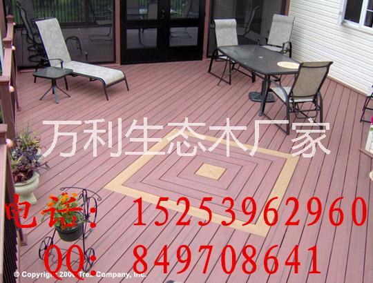 生态木厂家 生态木140户外地板 生态木地板