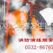 烟雾价格表