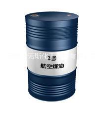 武汉3号航空燃料油厂家直销价格优惠 3号航空燃料油