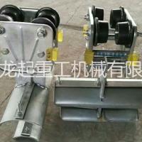 【厂家直销】优质 电缆滑车  镀锌滑车  工字钢滑车