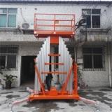 【厂家直销】移动双柱铝合金升降 广州升降平台 铝合金升降台采购