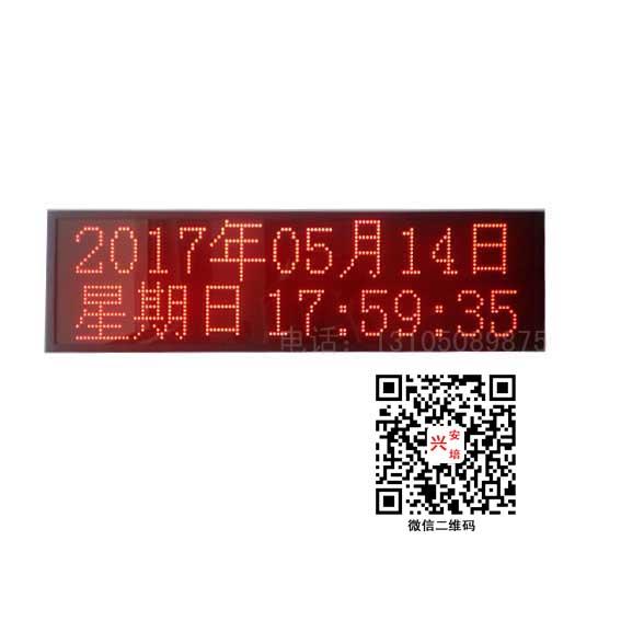 NTP同步时钟 NTP网络时钟 IP电子钟 网络显示屏