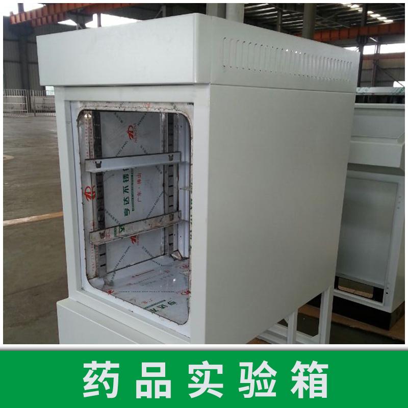建标机电供应药品实验箱 药品环境试验箱 欢迎致电咨询