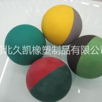 橡胶球厂家批发  橡胶球厂家直销   橡胶球厂家报价