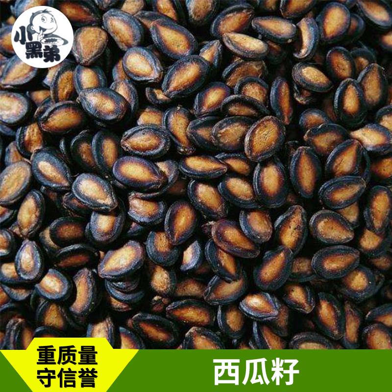 章氏食品西瓜籽 高品质西瓜籽批发 小黑弟系列多种口味可选 欢迎致电