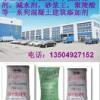 营口混凝土添加剂,早强剂防冻剂图片