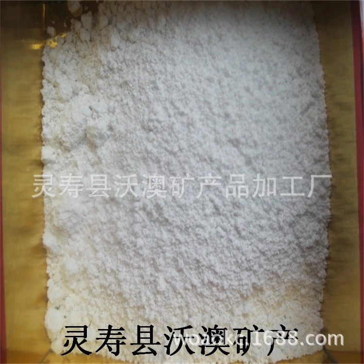 石膏粉图片/石膏粉样板图 (4)