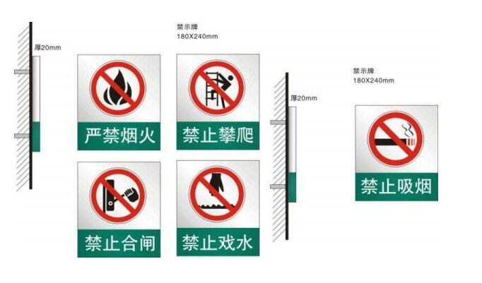 安全标志牌   安全标志牌批发报价  安全标志牌生产厂家   地方交通标牌供应商