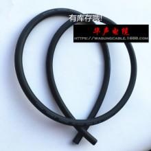 欧规vde橡胶线 3、4芯0.75/1.0平方 电源线 3c国标yzw电源线批发