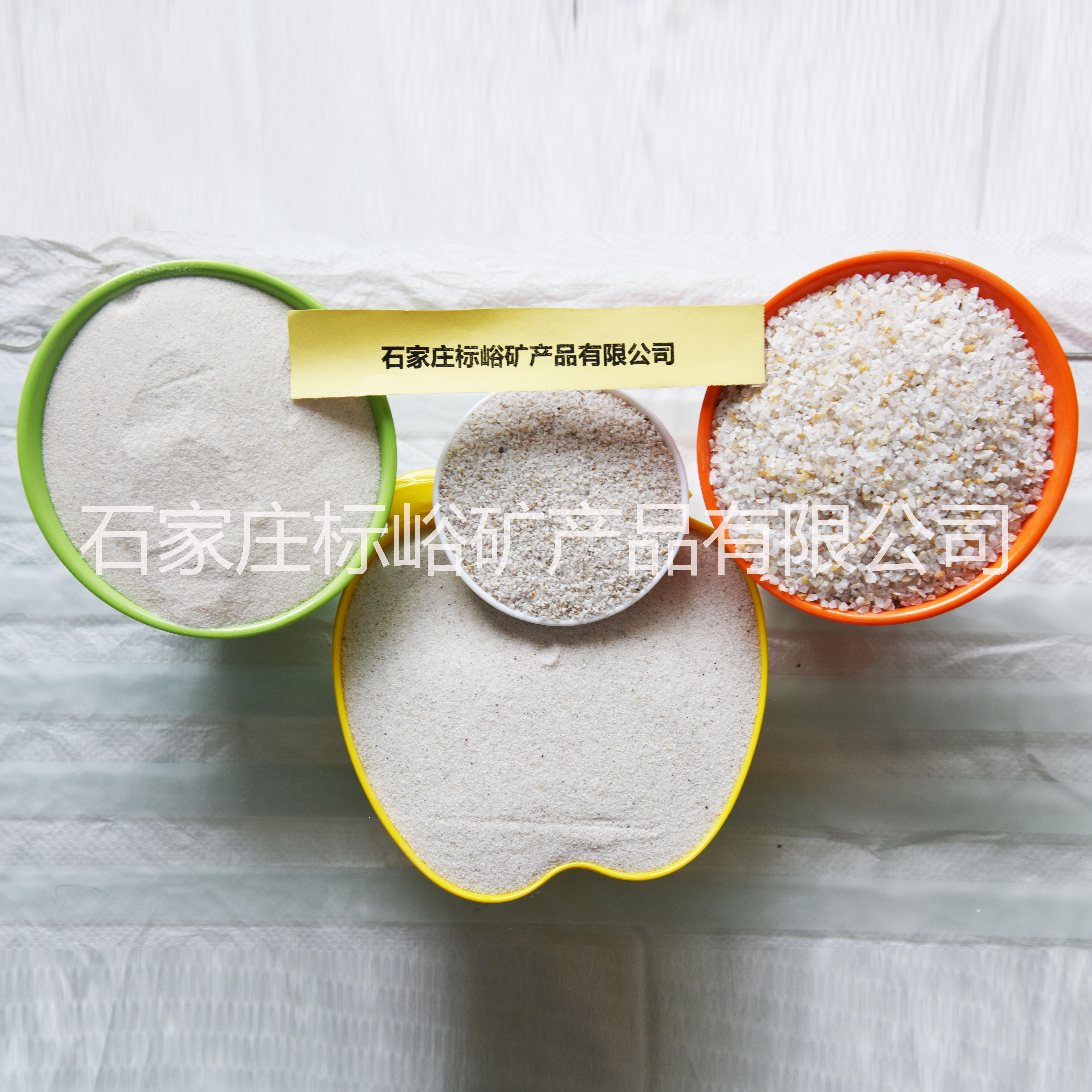 供应高纯净水滤料石英砂 喷砂用精制石英砂 量大优惠