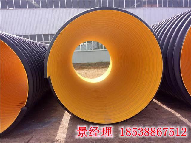 辉县新乡县排水管,hdpe排水管