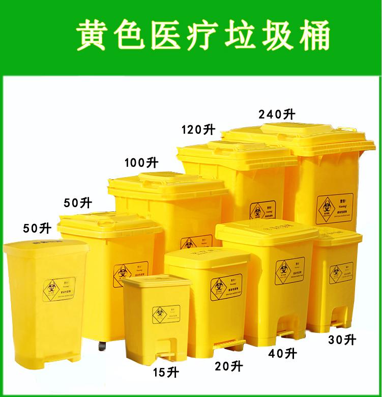 医疗专用垃圾桶批发17186760088