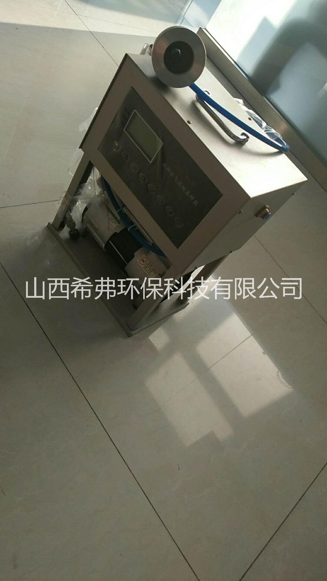 便携式放射性气溶胶采样器 RSM-09 便携式放射性气溶胶、碘采样器