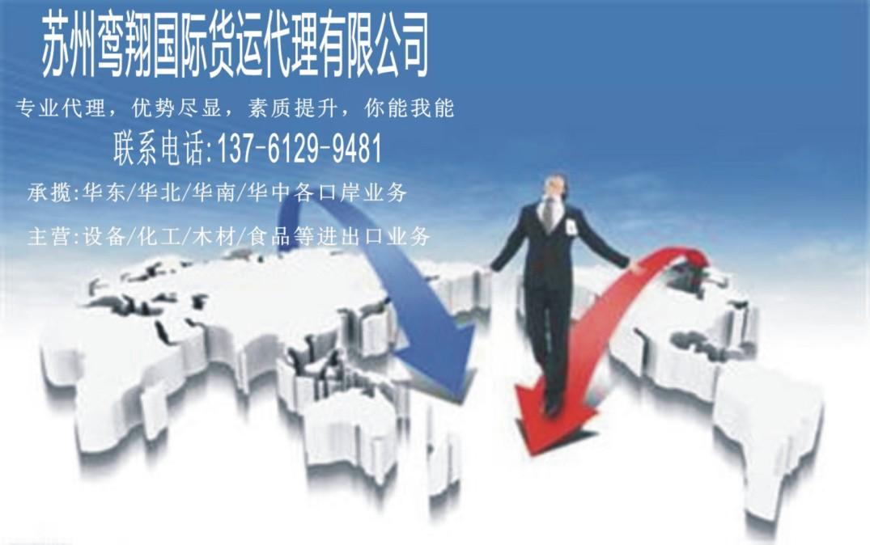 上海机械进口报关/机电进口清关图片/上海机械进口报关/机电进口清关样板图 (3)