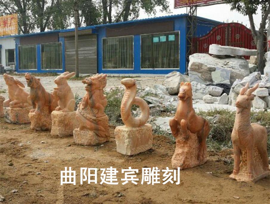 12生肖石雕十二生肖石头雕刻十二生肖雕塑