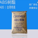 廠家直銷大量樹脂化工原料品質保證