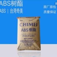 厂家直销大量树脂化工原料品质保证 图片|效果图