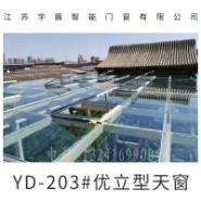 YD-203优立型天窗图片