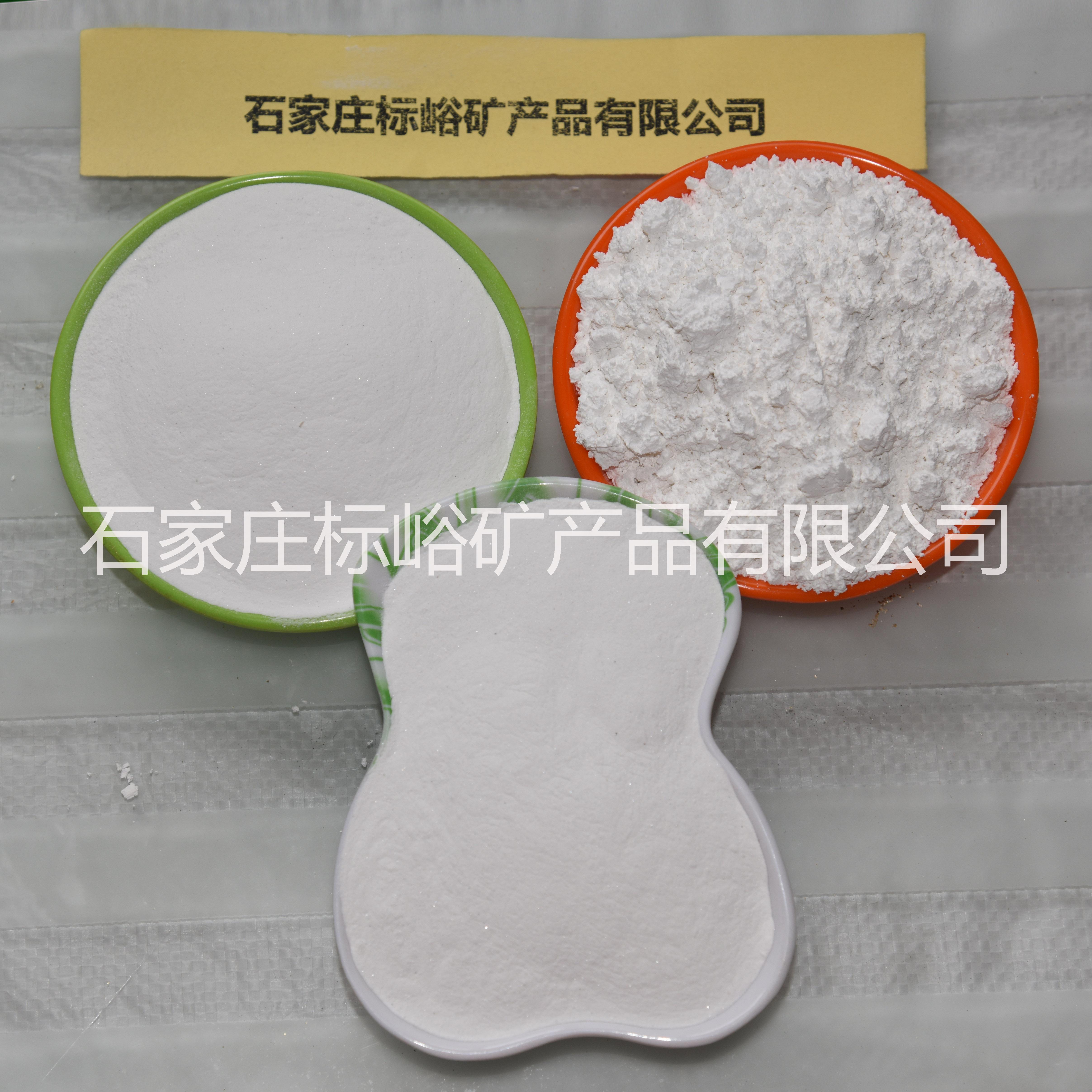 直销汗蒸房保健用远红外陶瓷粉 5-7释放量 物美价优 保健用陶瓷粉