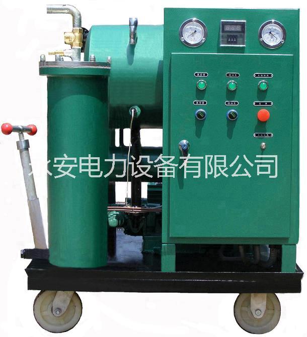 供应真空滤油机、高效真空滤油机、绝缘油真空滤油机、变压器油真空滤油机批发