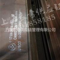 南钢出售Q550D工程机械高强度钢板上海现货