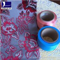 供应FDY150D有色涤纶长丝 150有色涤纶长丝 织布专用原色丝