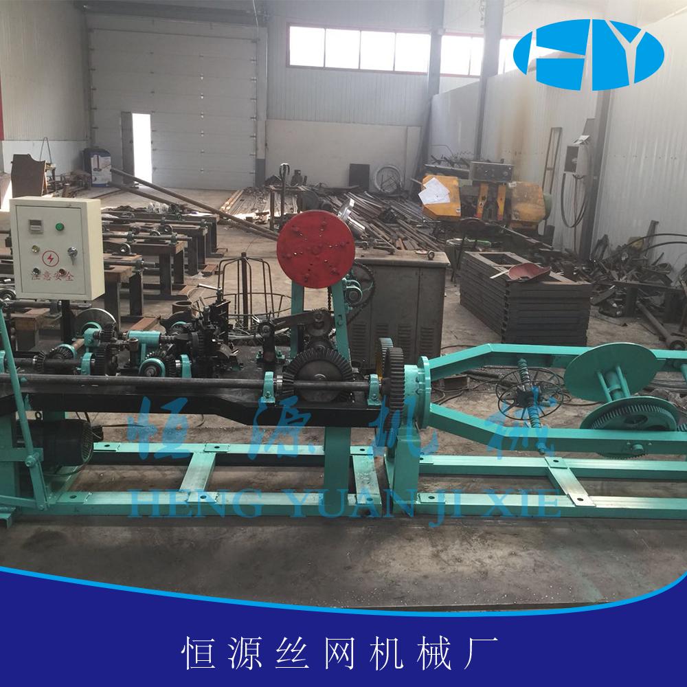 出口标准高效率双股普通刺绳机  恒源厂家直销